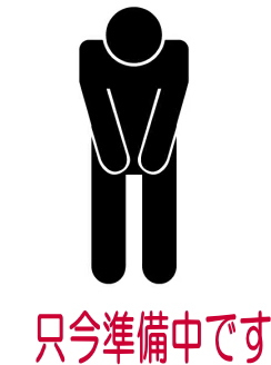 コロナ部品:バーナ/050224001 FF式石油暖房機用, 西合志町:988ea83b --- officewill.xsrv.jp