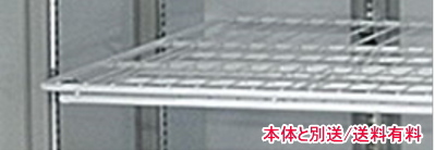 【メーカー直送】【代引不可】【納期目安 1~2週間後】象印ラコルト:棚板(RZ-DH281PH用)/TK-28, YASORA 453b95cc