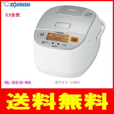 象印:マイコン炊飯ジャー「極め炊き」(5.5合炊)(ホワイト)/NL-DS10-WA