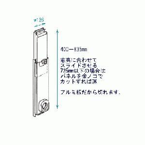 コロナ部品:小窓用ダクトパネル/HDP-50M冷風・衣類乾燥除湿機用