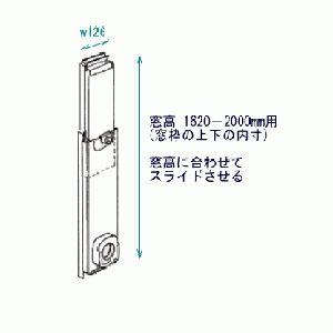 コロナ部品:テラス窓用ダクトパネル/HDP-180M冷風・衣類乾燥除湿機用