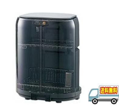 【延長保証券別途購入可能商品】象印:食器乾燥器/EY-GB50-HAグレー