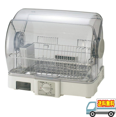 象印:食器乾燥器/EY-JF50-HAグレー