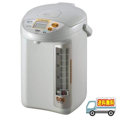 象印:マイコン沸とう電気ポット/CD-PB50-HAグレー