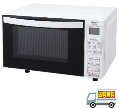 アビテラックス:電子レンジ/ARF-206-W