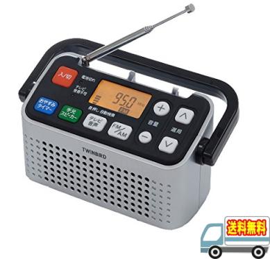 ツインバード:手元スピーカー機能付3バンドラジオ( テレビ音声・FM・AM )シルバー/AV-J127S