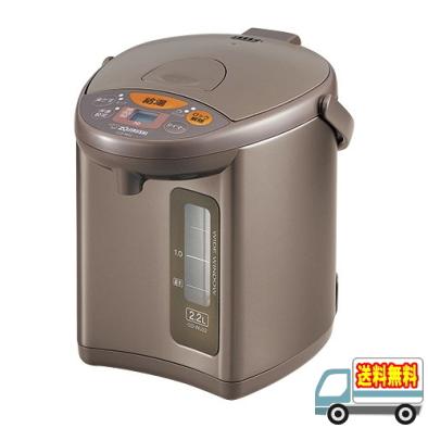 象印:マイコン沸とう電動ポット2.2L(メタリックブラウン)/CD-WU22-TM