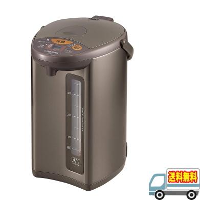 象印:マイコン沸とう電動ポット4L(メタリックブラウン)/CD-WU40-TM