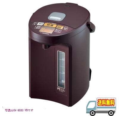 象印:マイコン沸とうVE電気まほうびん『優湯生』2.2L(ボルドー)/CV-GS22-VD