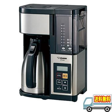象印:コーヒーメーカー珈琲通(ステンレスブラック)/EC-YS100-XB