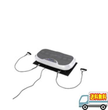 【延長保証券別途購入可能商品】アルインコ:3D振動マシンバランスウェーブNEO/FAV3117W