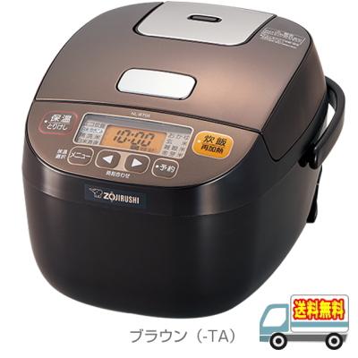 象印:マイコン炊飯ジャー極め炊き(3合炊)(ブラウン)/NL-BT05-TA