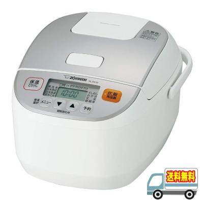 象印:マイコン炊飯ジャー極め炊き(ホワイト)/NL-DA10-WA
