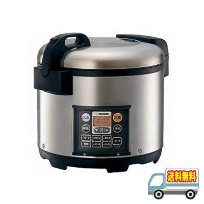 象印:業務用マイコン炊飯ジャー(2升炊き)ステンレス/NS-QC36-XA