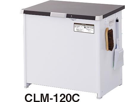 【メーカー直送】【代引不可】エムケー精工:屋外用ストッカー(マルチボックス)/CLM-120C