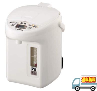 象印:マイコン沸とうVE電気まほうびん 『優湯生』(ホワイト)/CV-TZ22-WA