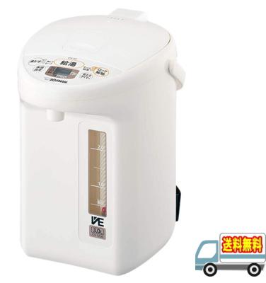 象印:マイコン沸とうVE電気まほうびん 『優湯生』(ホワイト)/CV-TZ30-WA