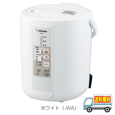 象印:スチーム式加湿器(ホワイト)/EE-RN35-WA