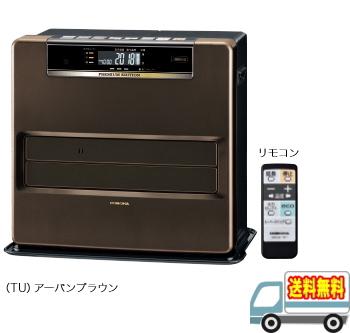 コロナ:石油ファンヒーター(リモコン付)(アーバンブラウン)/FH-CWZ46BY-TU