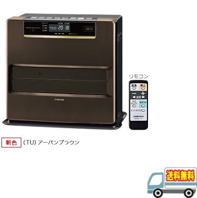 コロナ:石油ファンヒーター(リモコン付)(アーバンブラウン)/FH-WZ4618BY-TU