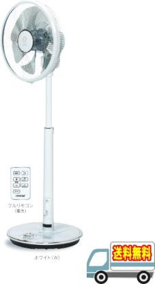 トヨトミ:タッチストップセンサー付ハイポジション扇風機(DCモーター)(ホワイト)/FS-D30JHR-W