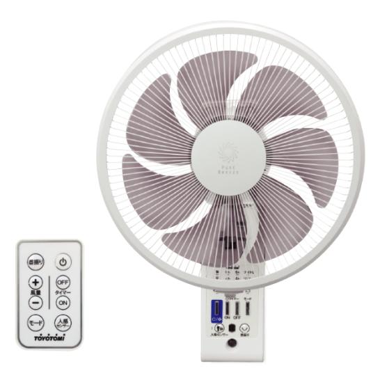トヨトミ:人感センサー・リモコン付き壁掛け扇風機(ホワイト)/FW-S30KR-W