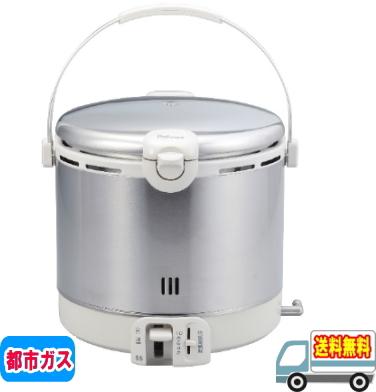 パロマ:ガス炊飯器11合炊き(炊飯専用タイプ)(都市ガス)/PR-18EF-12A13A, 御殿場市:fe2e152e --- officewill.xsrv.jp