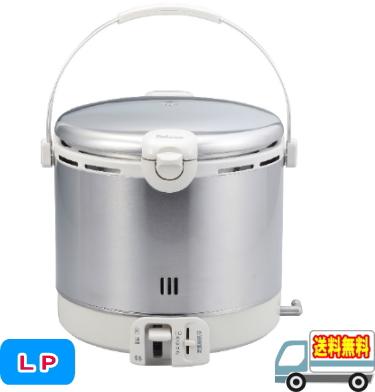 パロマ:ガス炊飯器11合炊き(炊飯専用タイプ)(LGガス)/PR-18EF-LPG, セトウチチョウ:70d55021 --- officewill.xsrv.jp