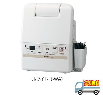 象印:ふとん乾燥機スマートドライ(マット・ホース不要)(ホワイト)/RF-EA20-WA