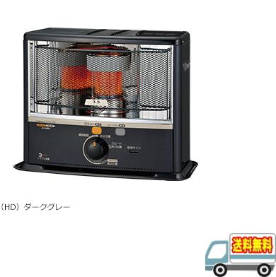 コロナ:ポータブル石油ストーブ(ダークグレー)/SX-E3518WY-HD