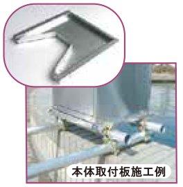 ダイニチ部品:本体取付板セット/K030901自動給餌機用