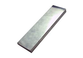 流し側に設置してコンロの回りの壁を熱から保護をする板です ●日本正規品● パロマ部品:防熱板C 077737700ガスコンロ用 期間限定特価品
