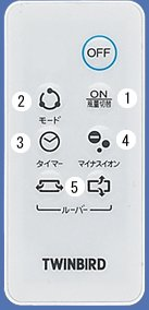 ツインバード部品:リモコン 392129壁掛けワイドファン用〔25g-2〕〔メール便対応可〕 デポー 通販 激安◆