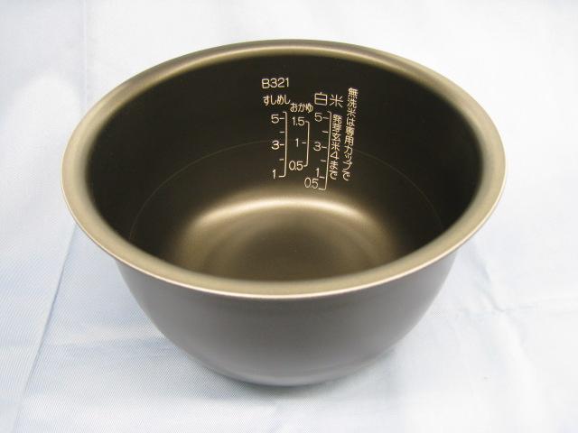 象印部品:内なべ/B321-6B 炊飯ジャー用