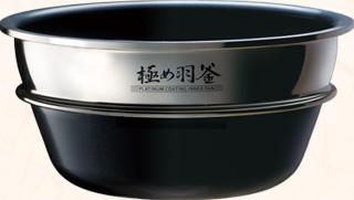 象印部品:内なべ/B323-6B 炊飯ジャー用