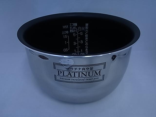 象印部品:なべ/B368-6B 圧力IH炊飯ジャー用