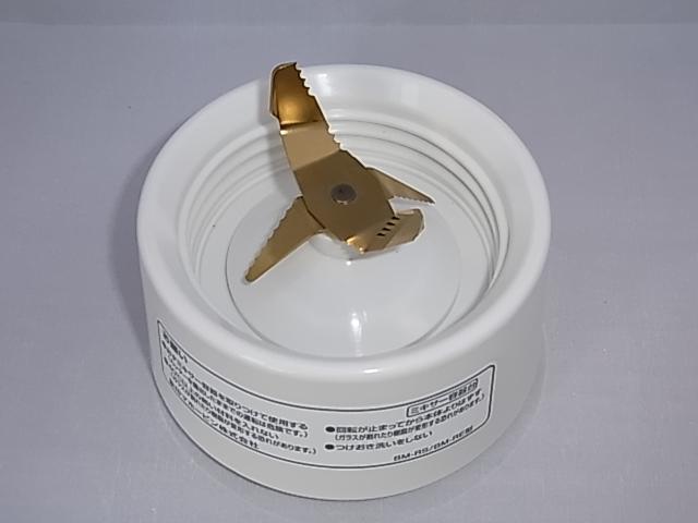 象印部品:ミキサー容器台セット/BG423808AB-01 ミキサー用