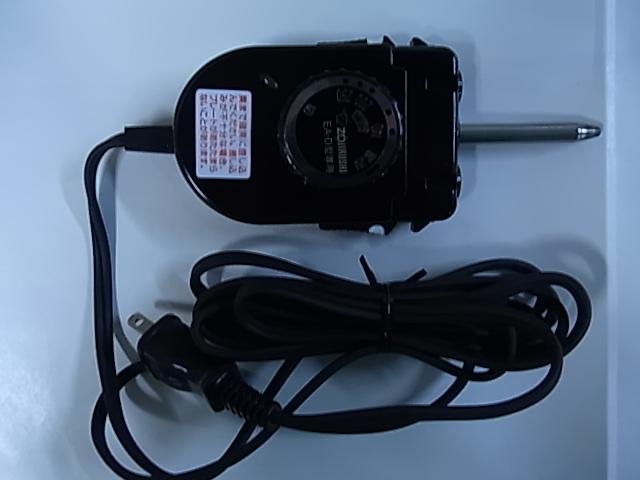 象印部品:温度調節器 交換無料 BG733800A 2020 ホットプレート用