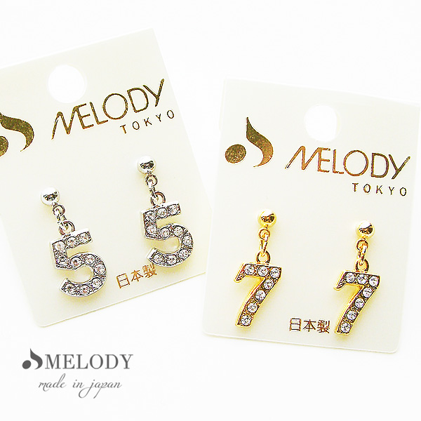 Allergy to lucky number pierced earrings (PS-S6) ● rhinestone one coin  affordable price titanium number titanium correspondence 5 7 lucky seventh