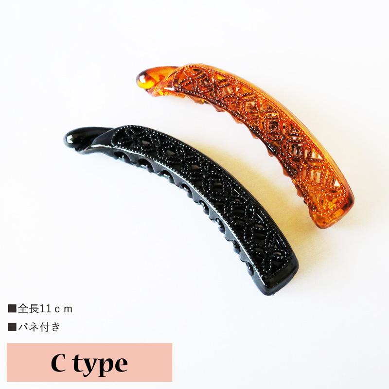 -Banana clips ★ 2 piece set 10P13oct13_b