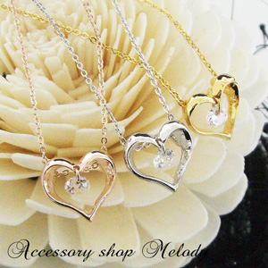 [a new work] A zirconia open heart necklace (OP-222) which shakes [belonging to a porch] [free shipping -0712]