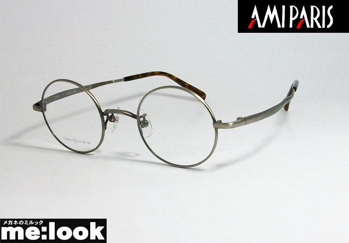 国内正規品 AMIPARIS アミパリクラシック ラウンド メガネ アウトレット フレームTS8051-12-42 度付可アンティークグレイ 激安通販 丸型眼鏡