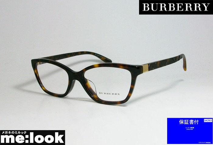 国内正規品 美品 メーカー保証書付 BURBERRY バーバリー メンズ眼鏡 割引も実施中 BE2221F-3002 度付可ブラウンデミ メガネ フレームB2221F-3002-53
