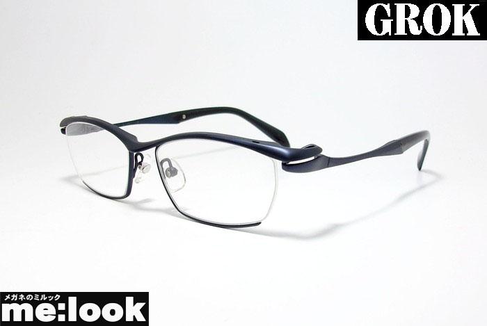 GROK グロック日本製 眼鏡 メガネ フレームGR1974-8-54度付可 マットダークネイビー