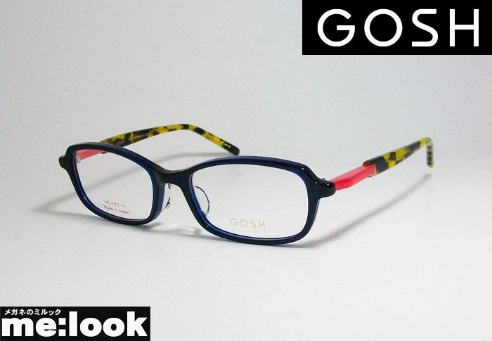 送料無料 国内正規品 GOSH ゴッシュレディース 眼鏡 メガネ ダークブルー 買い取り 売れ筋ランキング フレームGO935-3-50 度付可