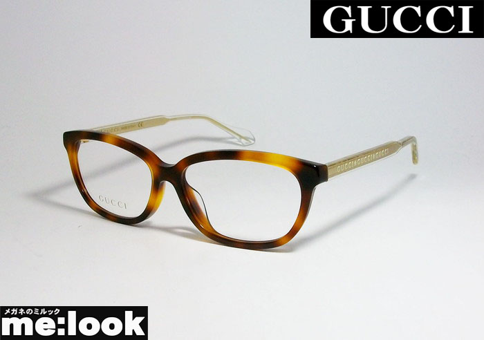 GUCCI グッチ訳あり 眼鏡 フレーム セルフレームGG0568OA-002-55 ASIAN FITハバナ べっ甲