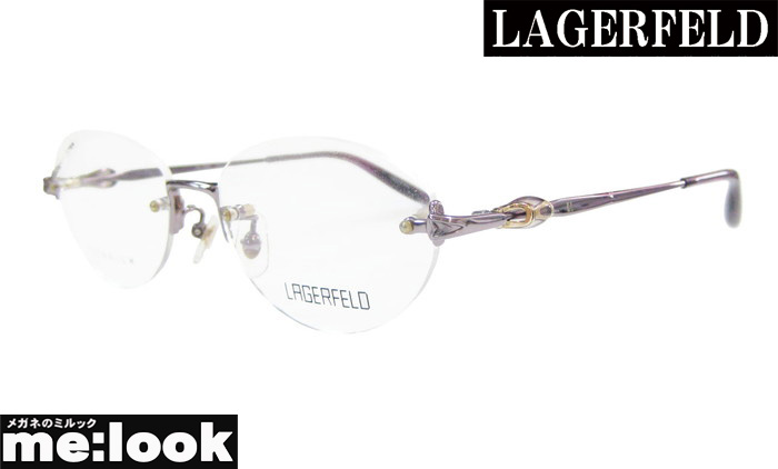 LAGERFELD ラガーフェルド レディース純国産 チタン婦人 レディース眼鏡 メガネ フレーム88-0086-3 サイズ52 度付可パープル 縁なし