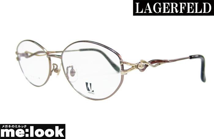 LAGERFELD ラガーフェルド レディース純国産 チタン婦人 レディース眼鏡 メガネ フレーム88-0106-02 サイズ54 度付可ブラウン/ゴールド