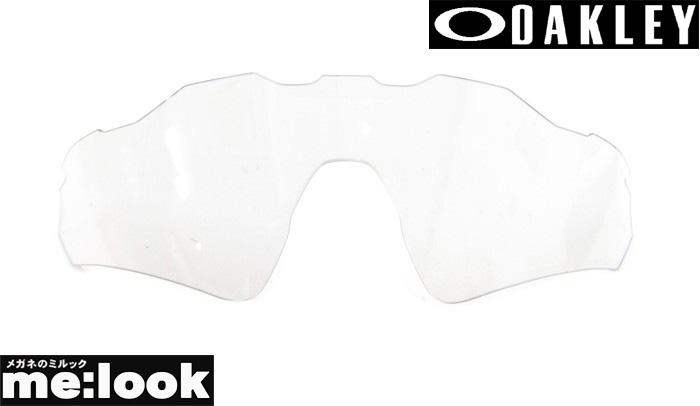 OAKLEY オークリー パーツ調光グレイ 交換レンズRadar EV Pathレーダーイーヴイ101-488-011