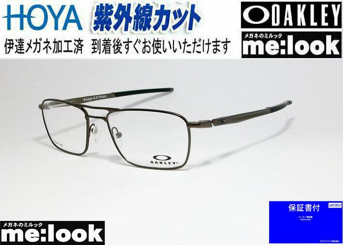 送料無料 国内正規品 メーカー保証書付 特価キャンペーン OAKLEY 安心の定価販売 オークリー OX5127-0251 伊達加工済眼鏡 ゲージ5.2 フレームGauge5.2 Truss トラス度付可 ピューター メガネ